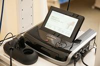 超音波治療器イメージ
